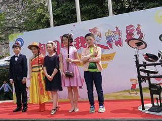 枣庄二中60周年校庆_东二小学举行六十周年校庆系列活动-内容-徐汇区东二小学